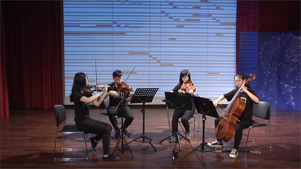 清華大學AI樂團成立 人工智慧譜曲、真人演奏