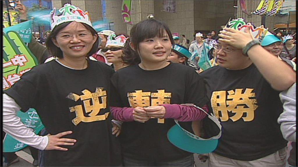 蘇貞昌三個女兒都是學霸!霸氣院長在家展現「鐵漢柔情」