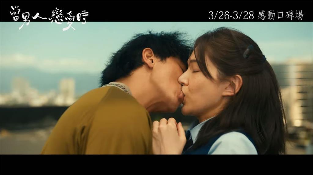 邱澤拍新片吻戲「突親嘴」 許瑋甯嚇到叫出聲