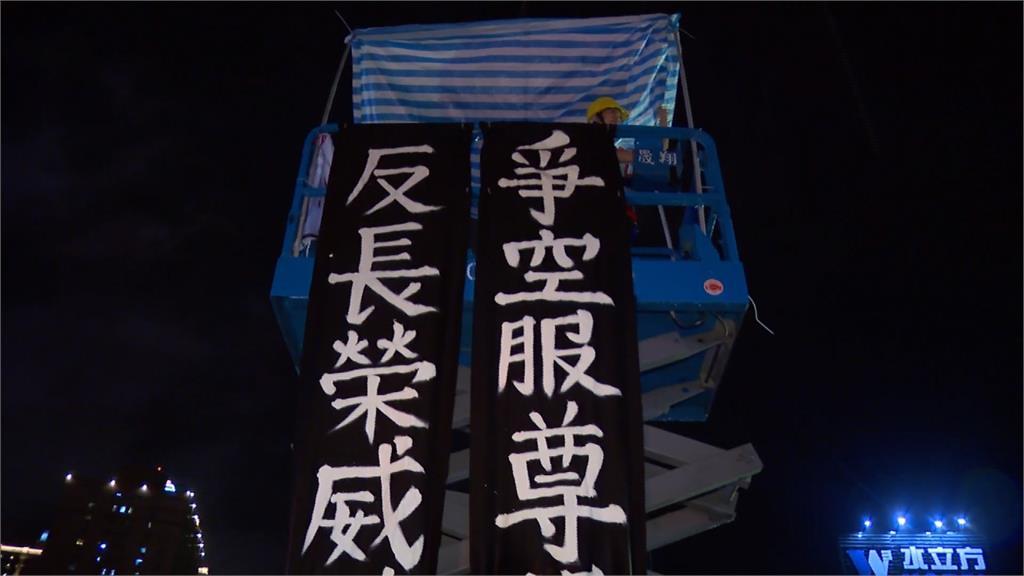 長榮罷工延燒 航班砍到月底 7月1、2日取消25航班