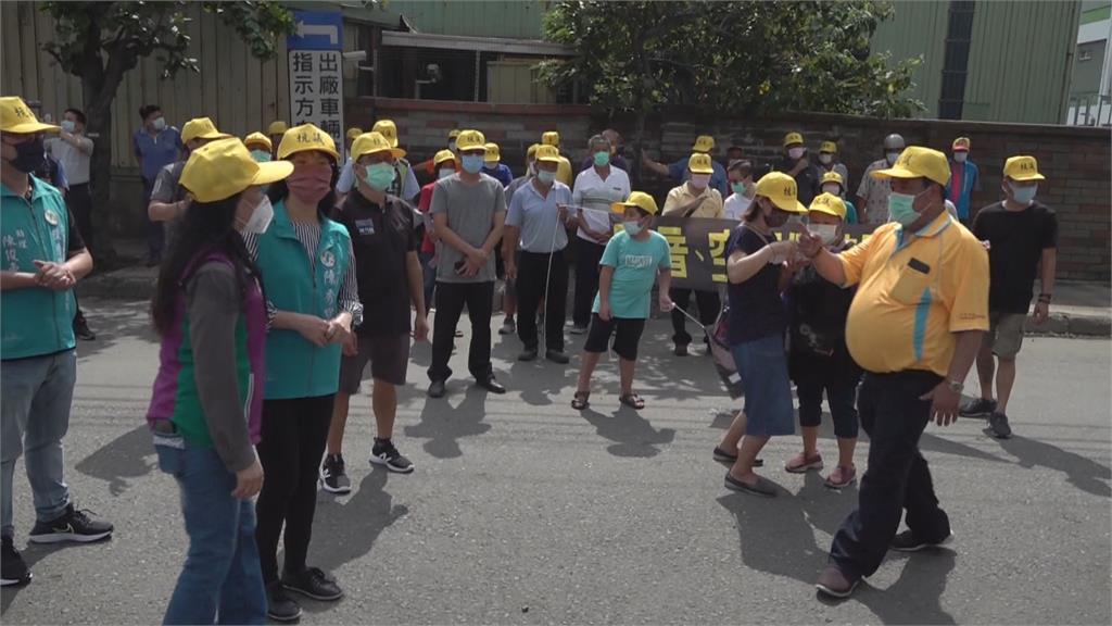 慶欣欣鋼鐵工安事件後又大火 居民集結抗議