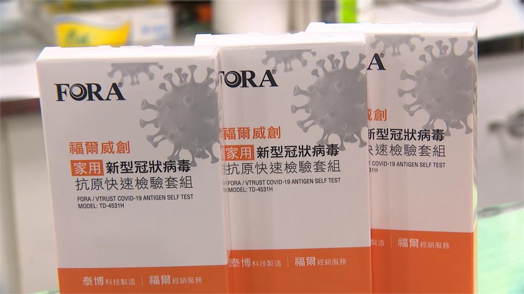 國產快篩試劑陸續上架 藥局被搜刮式掃貨