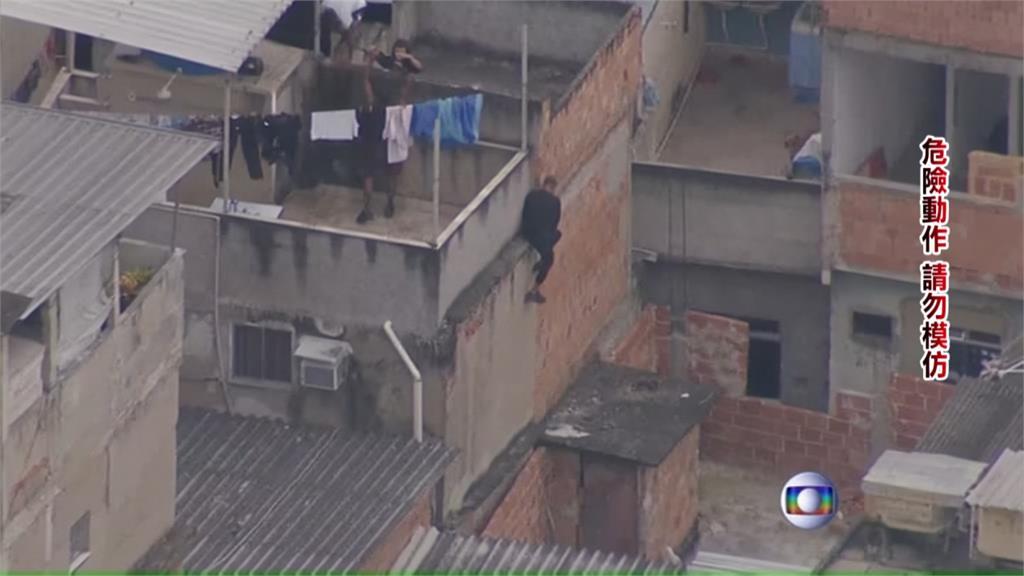 巴西警重裝攻堅毒販 槍戰包含1警共25死