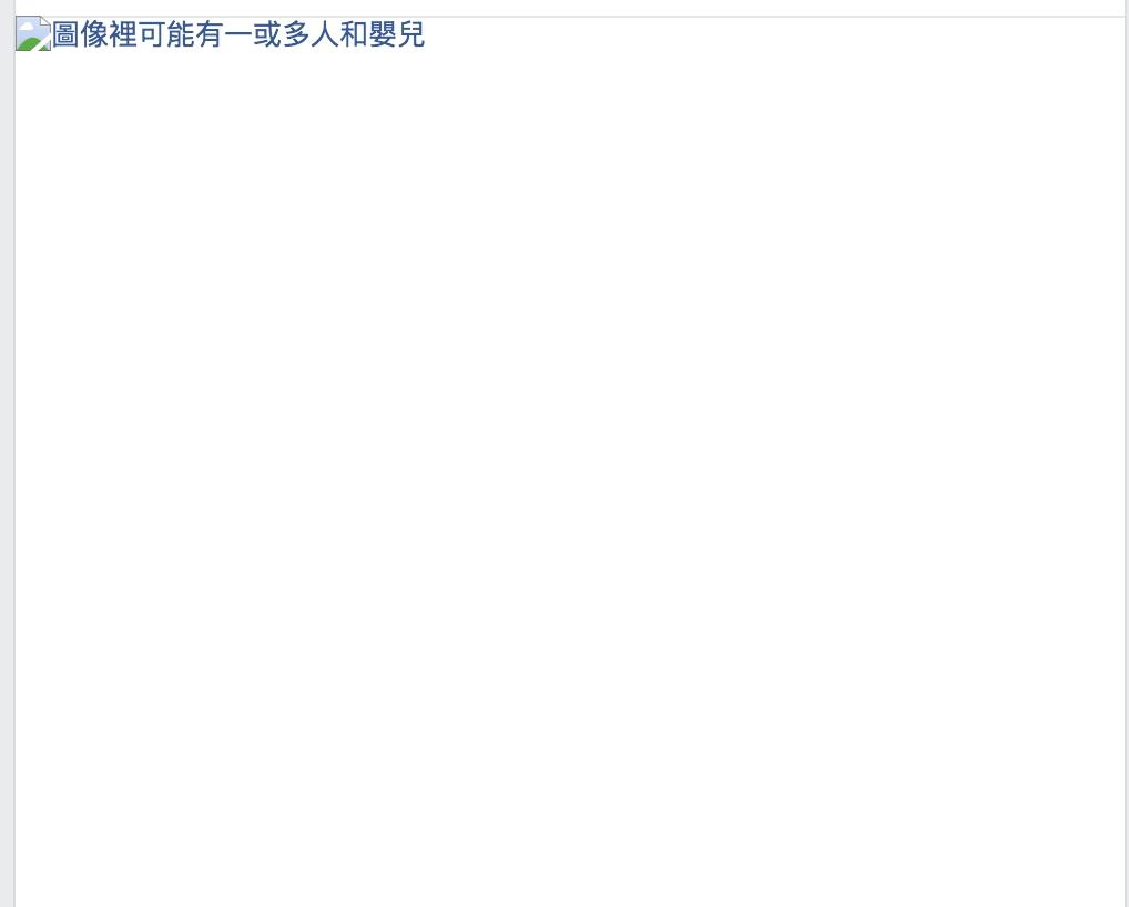 臉書、IG大當機!無法顯示圖片網友哀嚎