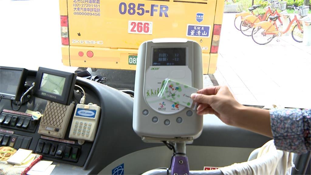 公車族注意!雙北公車改「上下車」刷卡制 7月起嗶兩次