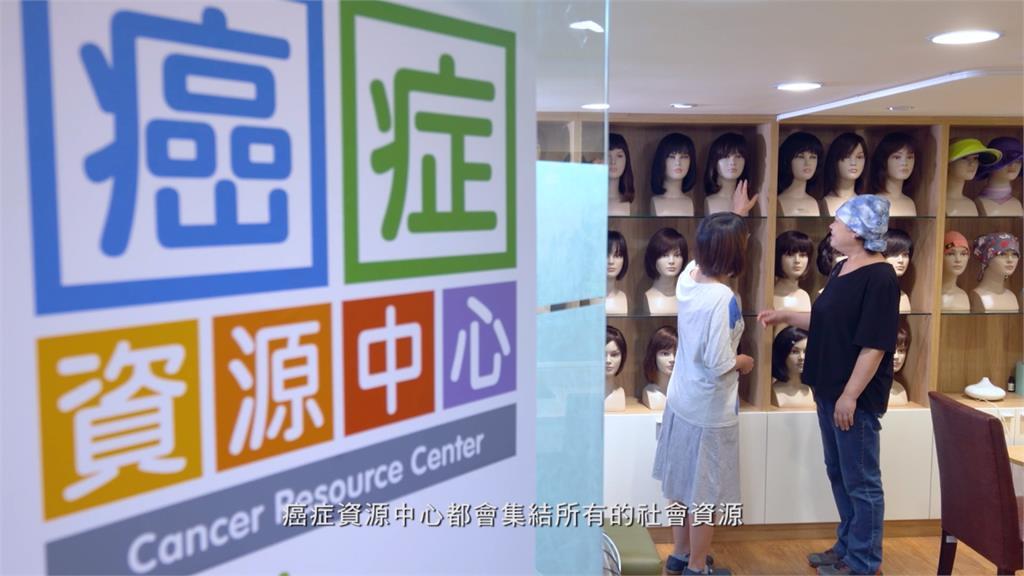 國建署推動癌症資源中心 提供癌友一站式服務