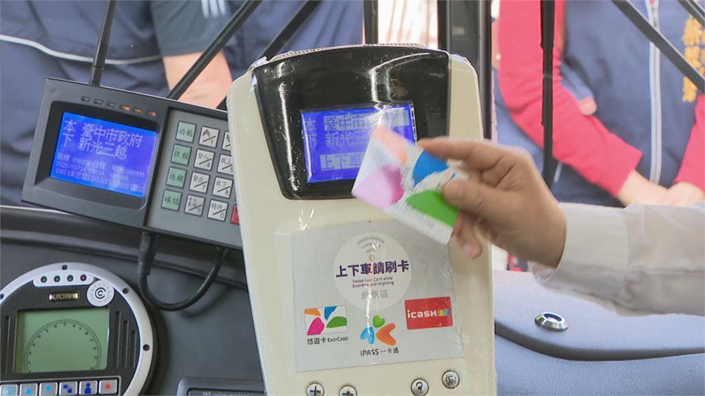 台中市公車「10km免費」 明年起「市民優先」