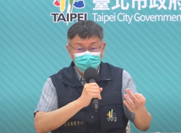 快新聞/台北牙醫打疫苗後確診 匡列16名員工130病患隔離