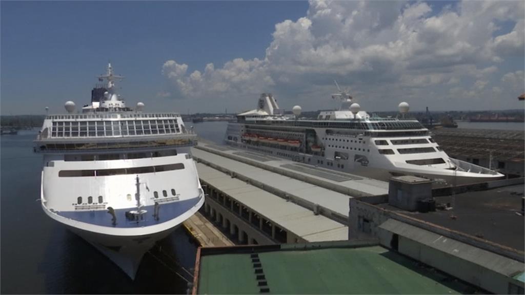 美國頒新旅行禁令 限制公民前往古巴旅遊