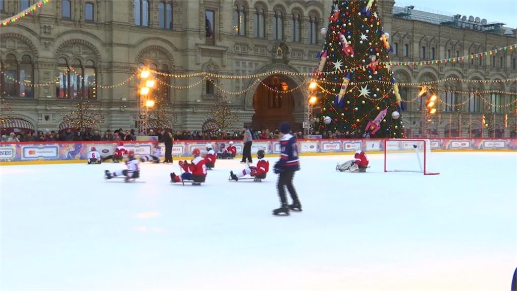 俄羅斯紅場慈善冰球賽 傳奇球星共襄盛舉