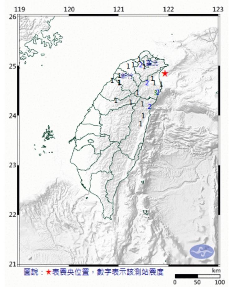 快訊/05:47台灣東部海域發生地震 宜蘭最大震度3級