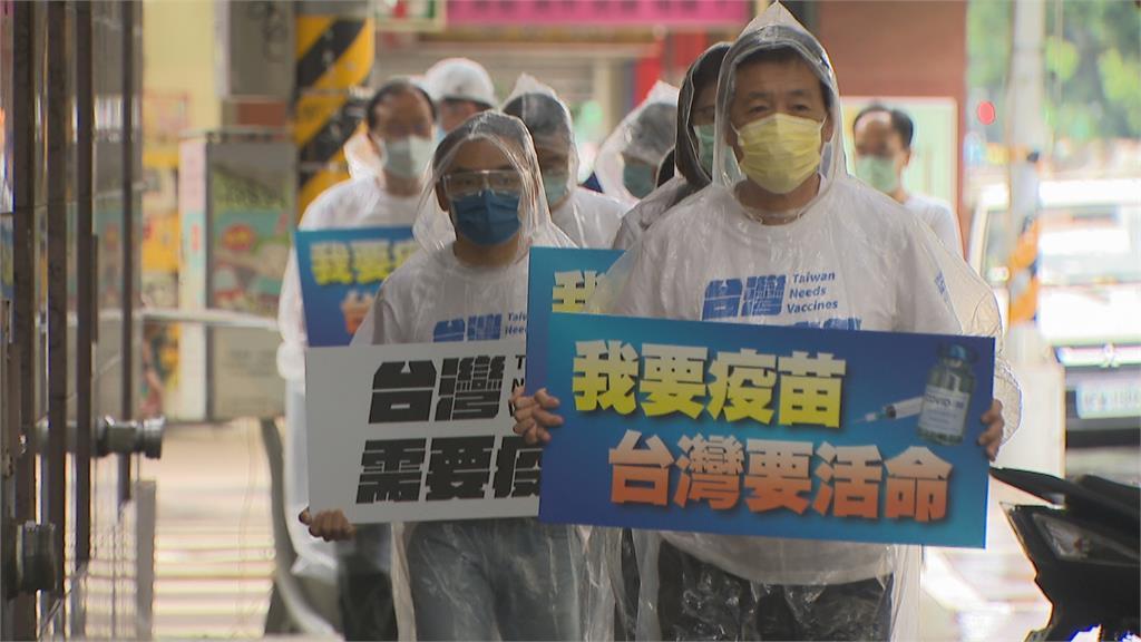 「新黨藍」猛打防疫與疫苗 綠營嘆:非台灣之福