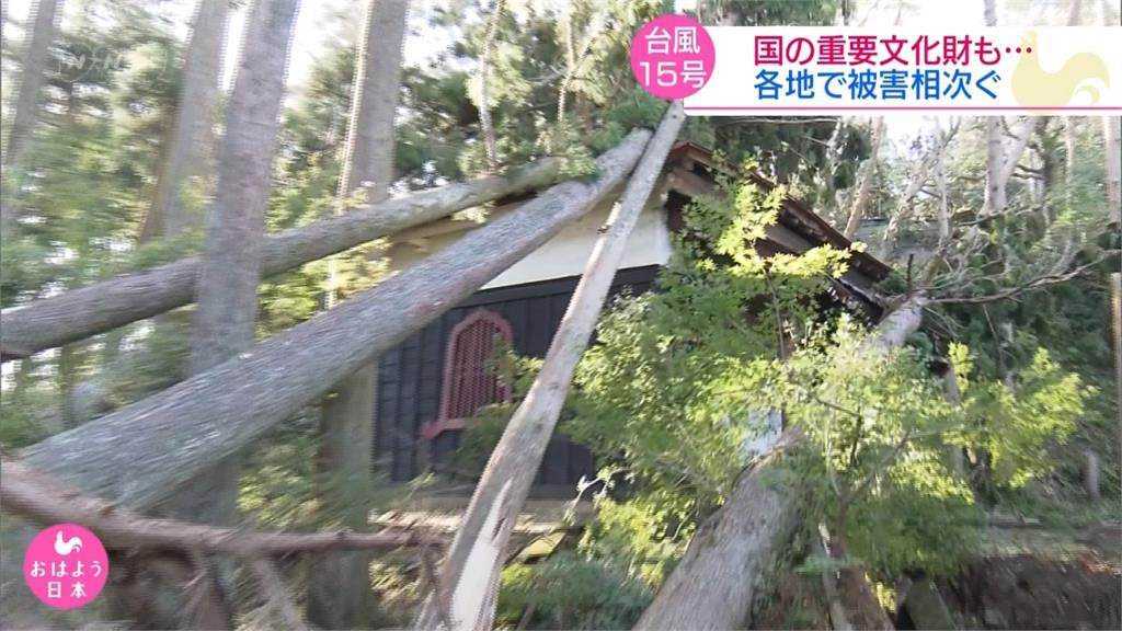 法西颱風肆虐後 塔巴颱風直撲本州