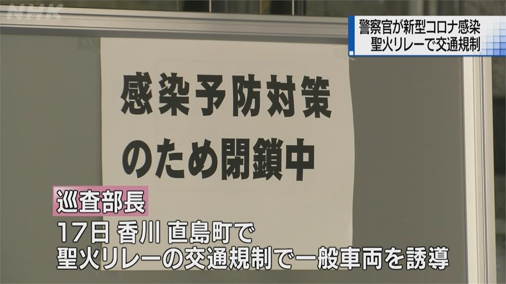 日本疫情續燒!東奧聖火傳遞驚傳首例確診