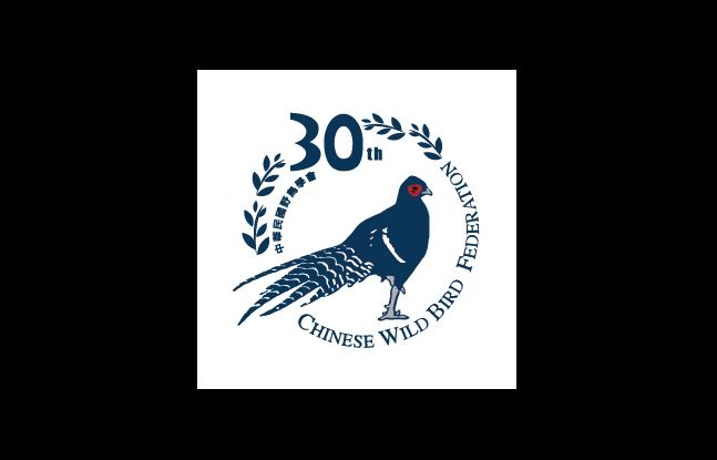 快新聞/中華鳥會遭除名 英文名稱棄Chinese改Taiwan增強國際識別