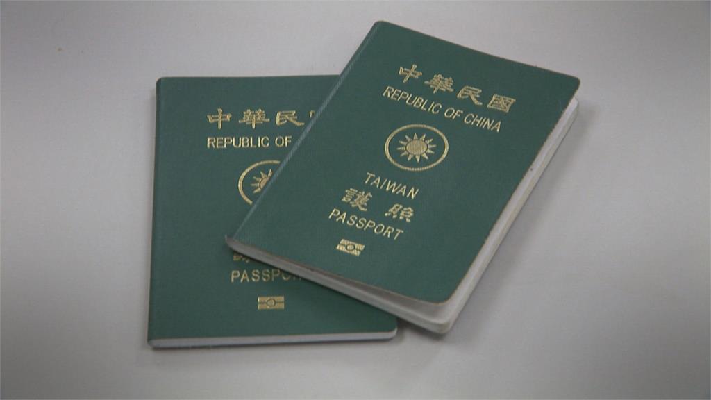 快新聞/內政部:8/11起首次申請護照及註冊自動通關 戶政事務所就能辦
