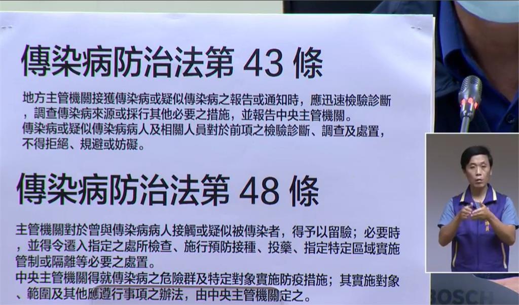 快新聞/鳳山全棟清樓隔離遭質疑 高市府拿出法源了