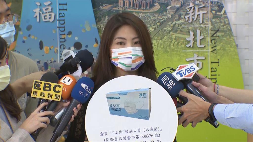 快新聞/康匠沒證照就製造醫療口罩 「友你醫療口罩」全面下架回收