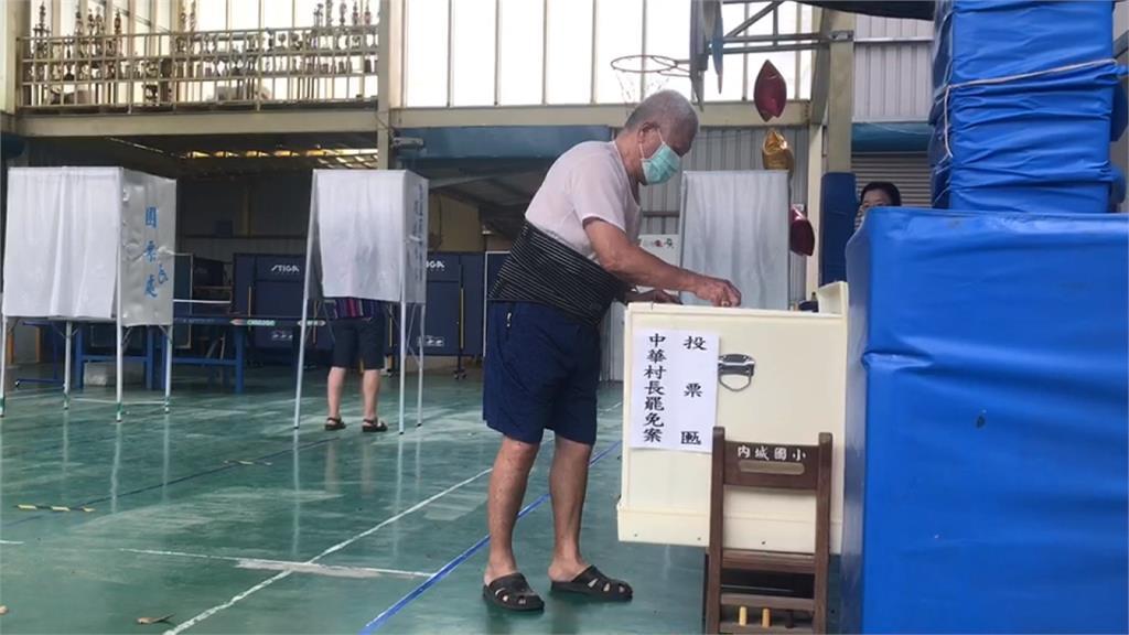 台灣史上首次!村長力挺採礦遭罷免 投票率衝破6成7