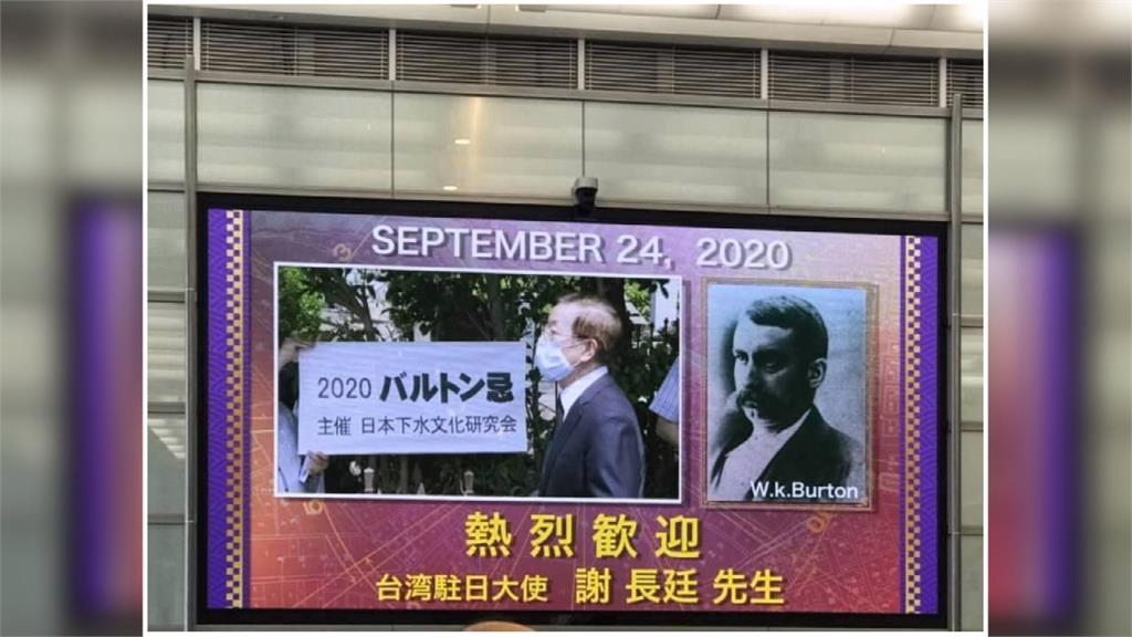 日稱謝長廷「駐日大使」 蘇:戲棚下站久就是你的