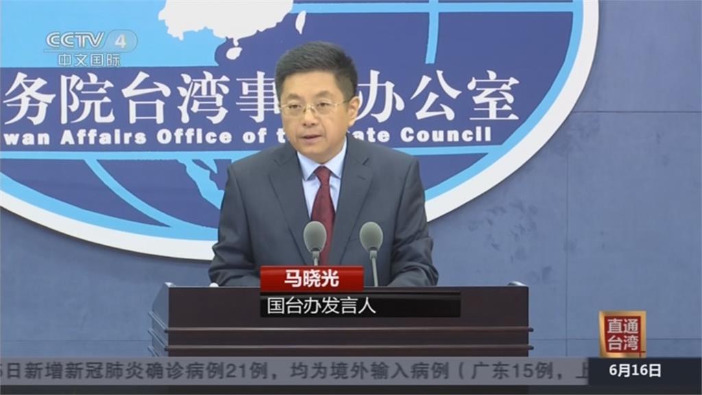 中國酸日贈台灣「快過期」疫苗 日網友全氣炸!