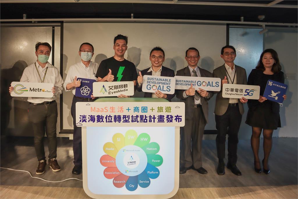 422地球日台灣綠色數位轉型論壇 綠色交通帶動城市數位轉型
