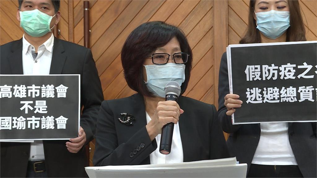 高雄議會延後開議! 韓國瑜遭批躲質詢、阻罷免