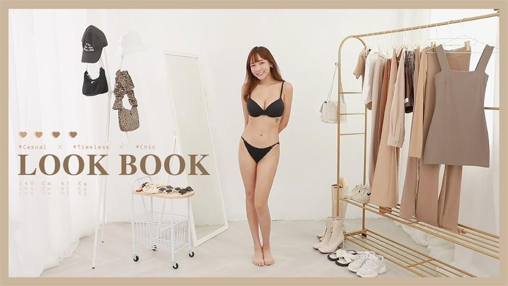 影/林襄「換衣穿搭」一刀未剪 網狂讚:比韓國更好看