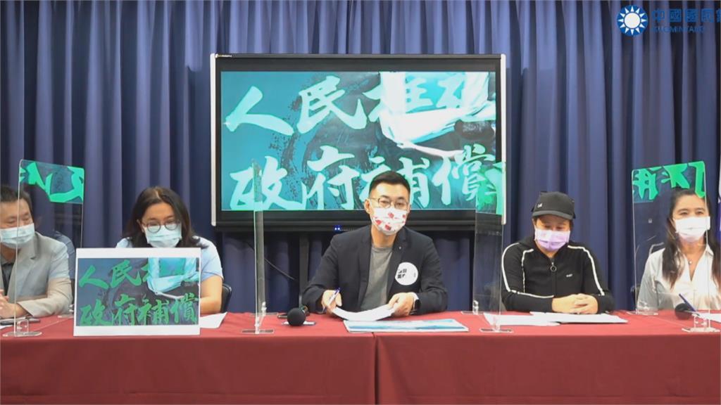 「新黨藍」帶著國民黨衝 綠:極統化非台灣之福
