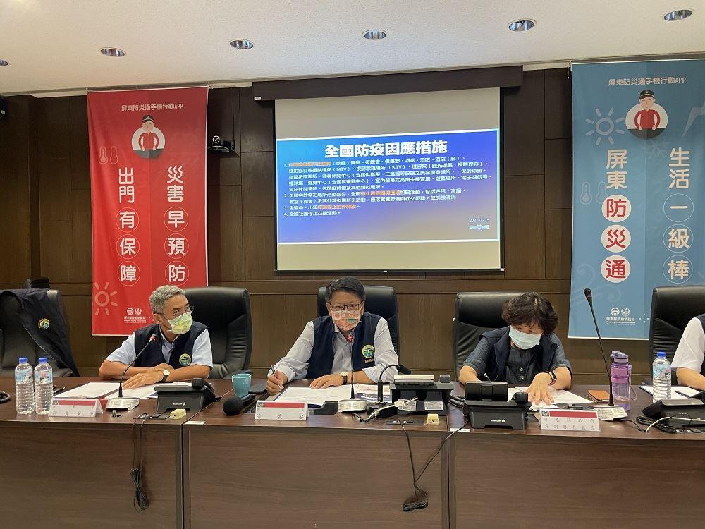 快新聞/屏東縣提升至準三級警戒 公有場所關閉