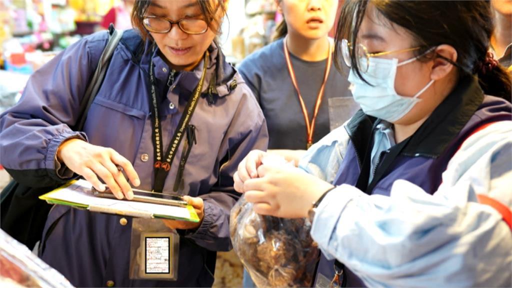 標榜台灣香菇是假!迪化街爆中國香菇混充