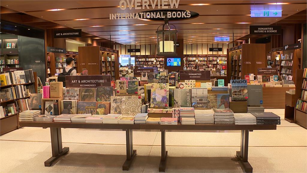 誠品新24小時書店 音樂館、超市也加入