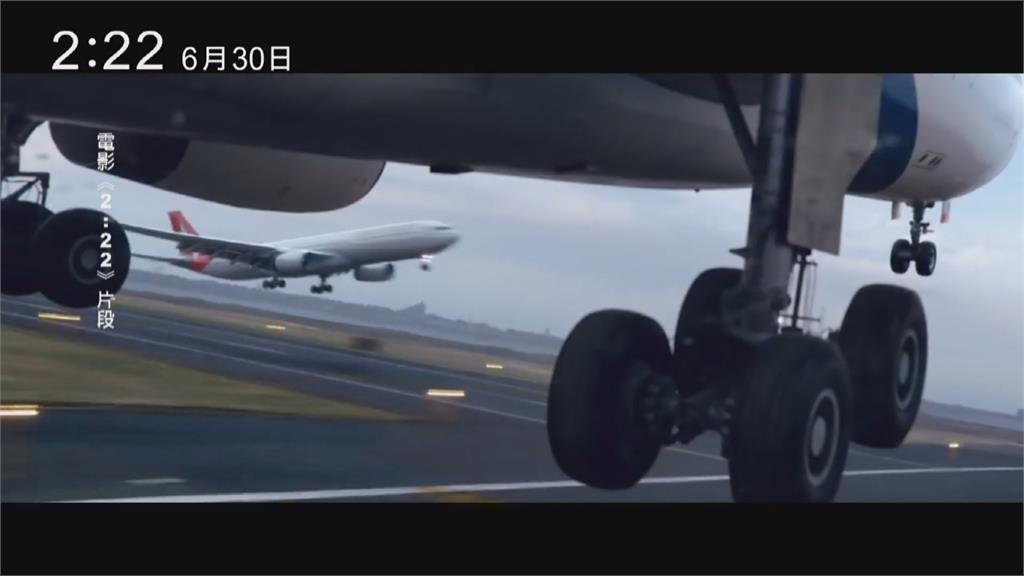 傳美加油機險撞長榮機 民航局:確有不明機