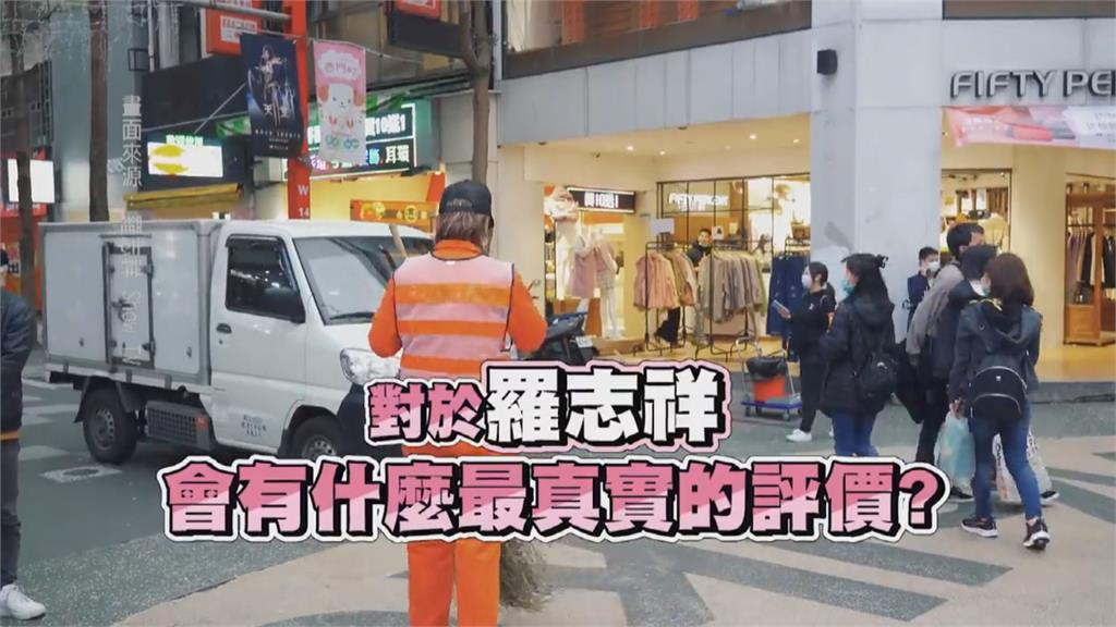 羅志祥分手風暴後拚復出 釋出首支YT影片