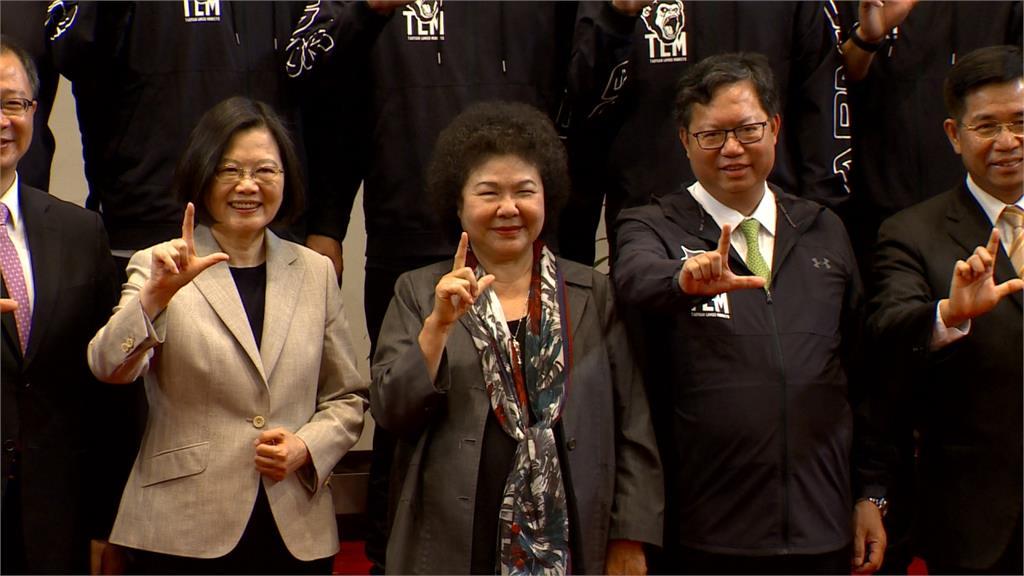 520內閣改組陳菊接監院長? 蔡英文:傳聞不需臆測