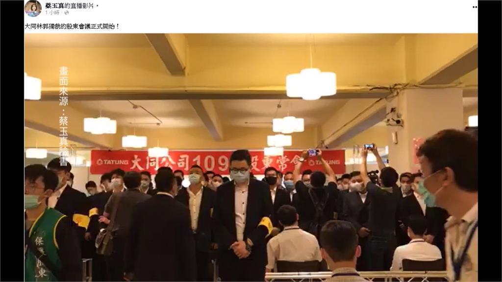 大同公司派耍手段9席董事全拿!黃國昌痛批:大大傷害台灣資本市場