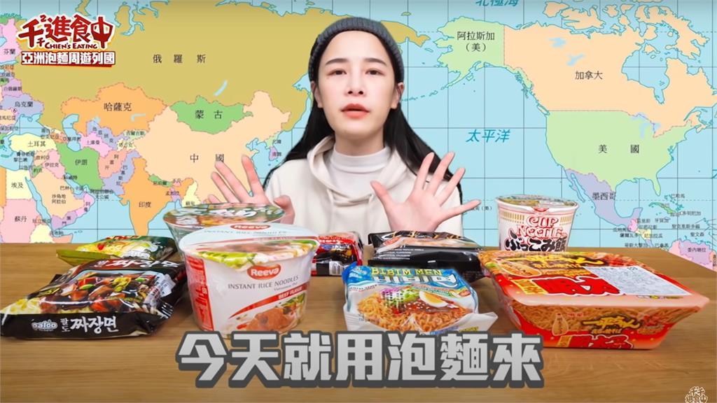 網紅「千千」嗑9異國泡麵 網驚鈉含量飆高!