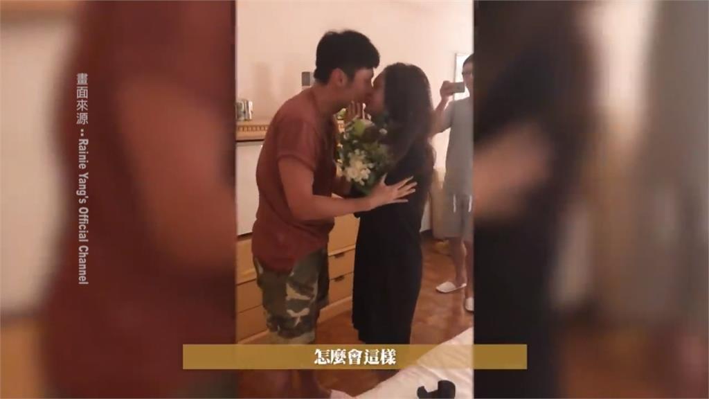 超閃!李榮浩求婚影片首度曝光 楊丞琳尖叫爆哭