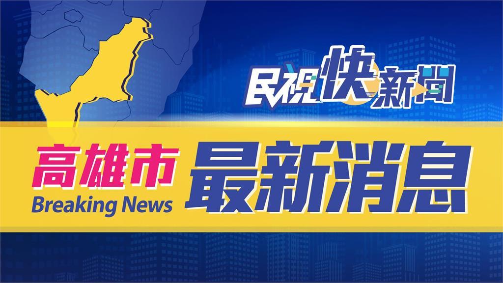 快新聞/台船高雄廠房突爆炸! 兩工人一死一重傷