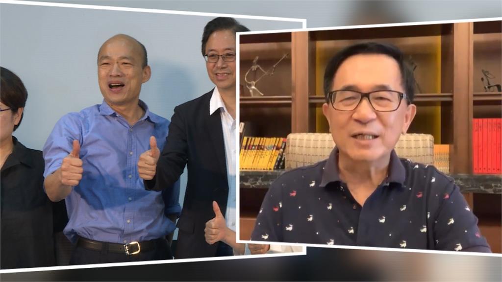 美國對韓國瑜有興趣 阿扁:藍營不可能換韓!