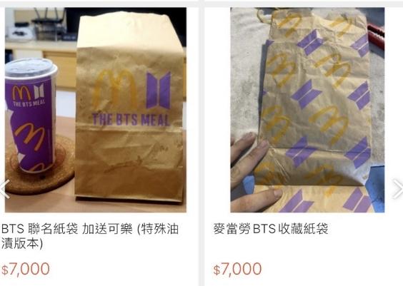 BTS套餐掀搶購潮!網驚:「紙袋」要賣7000