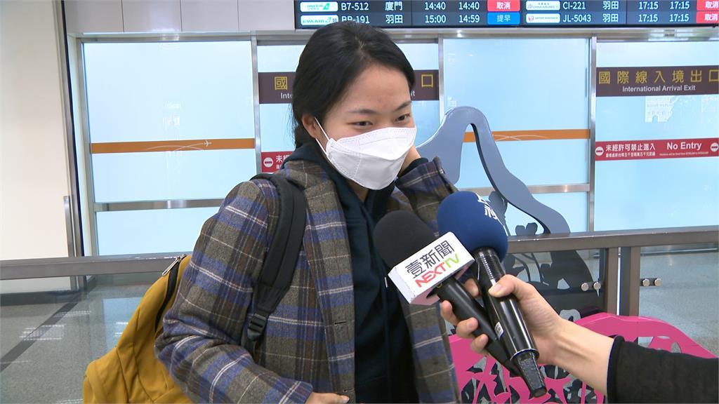 怕沒書念! 韓國留學生急趕回台灣