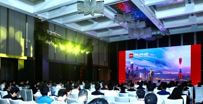 Infor 在廣州舉辦2019製造業數位化創新高峰論壇