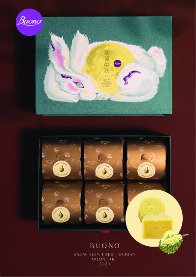 泰國布歐諾推出由台灣插畫家 Jun-Jun設計的新裝榴槤冰皮月餅