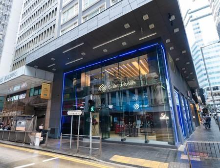 中國移動香港首間港島旗艦店進駐中環 帶來5G新體驗