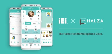 Halza 宣佈參與即將在台灣舉辦的2019醫療科技展