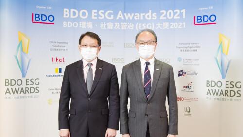 BDO公佈2021年BDO環境、社會及管治大獎得獎名單
