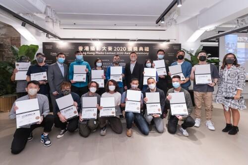「國家地理會德豐香港攝影大賽2020」得獎公告