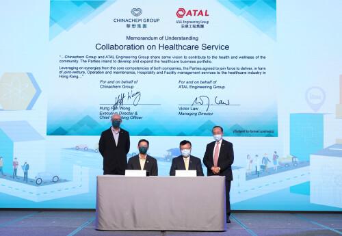 華懋集團與安樂工程集團簽署諒解備忘錄 促進醫療服務合作