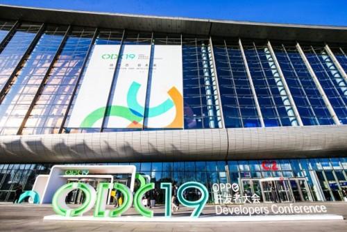 OPPO宣佈三項計劃,與開發商及合作夥伴共同建構全新智能服務生態系統